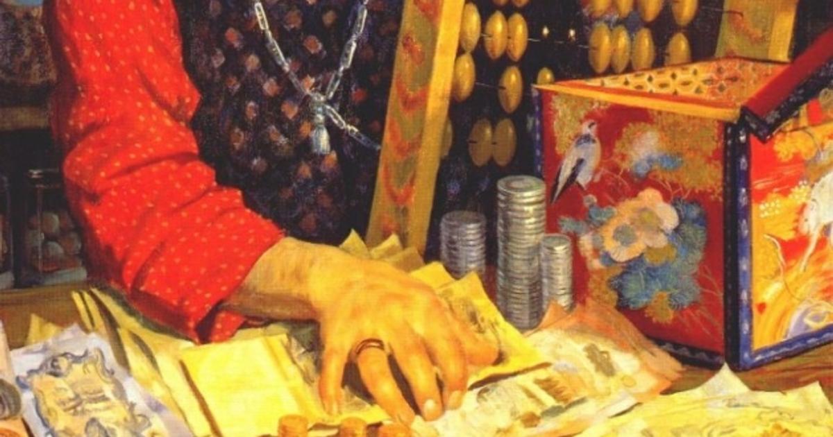 Видача готівки з каси: заповнюємо ревізити касового ордеру