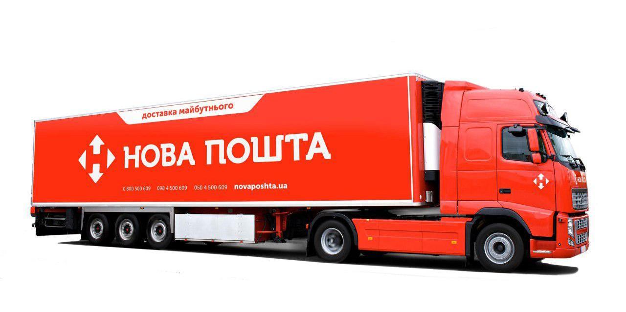 РРО при доставці товарів через Нову пошту