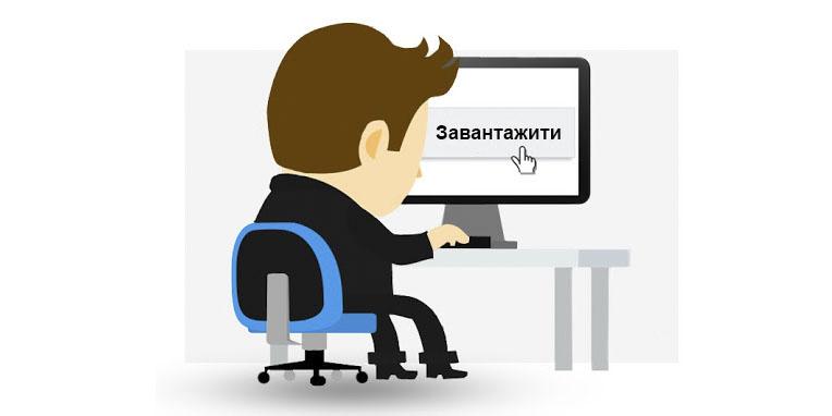 банківські виписки в бухгалтерській програмі БукКіпер