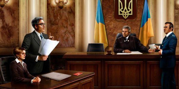 Верховний Суд визнав необхідним застосування РРОПРРО в еквайрінг-оплатах